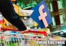 Three Important Positive aspects of Online Electronic Shops